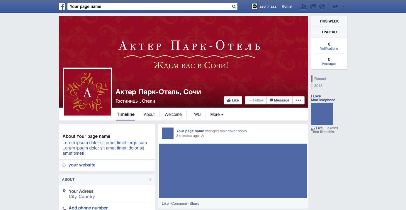 Actor health resort: Facebook cover, ver. 1