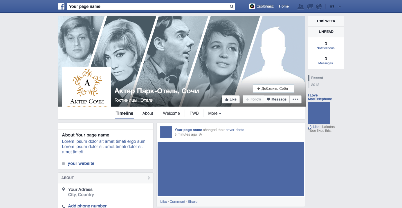 Actor health resort: Facebook cover, ver. 3