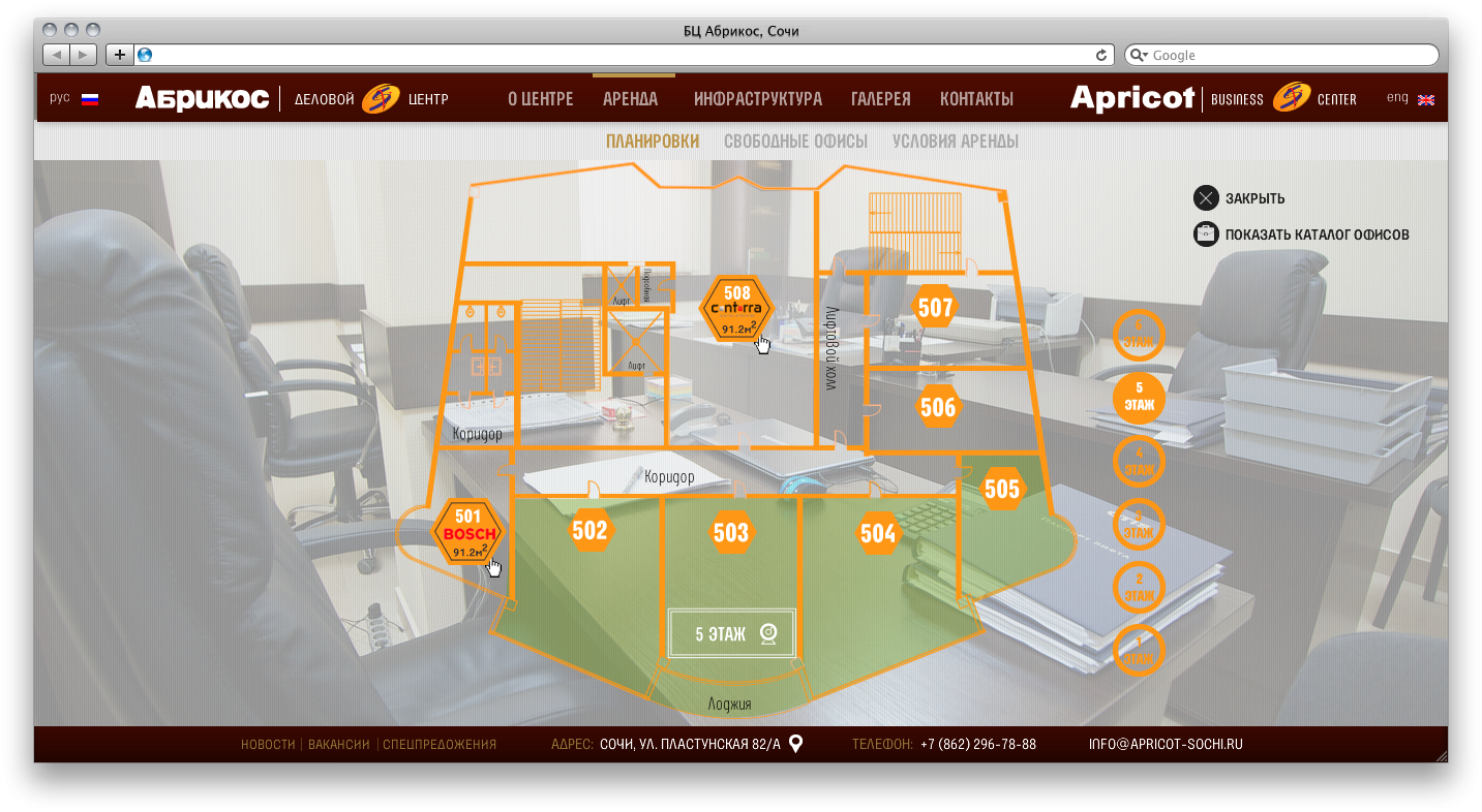 Apricot, business center - office plan