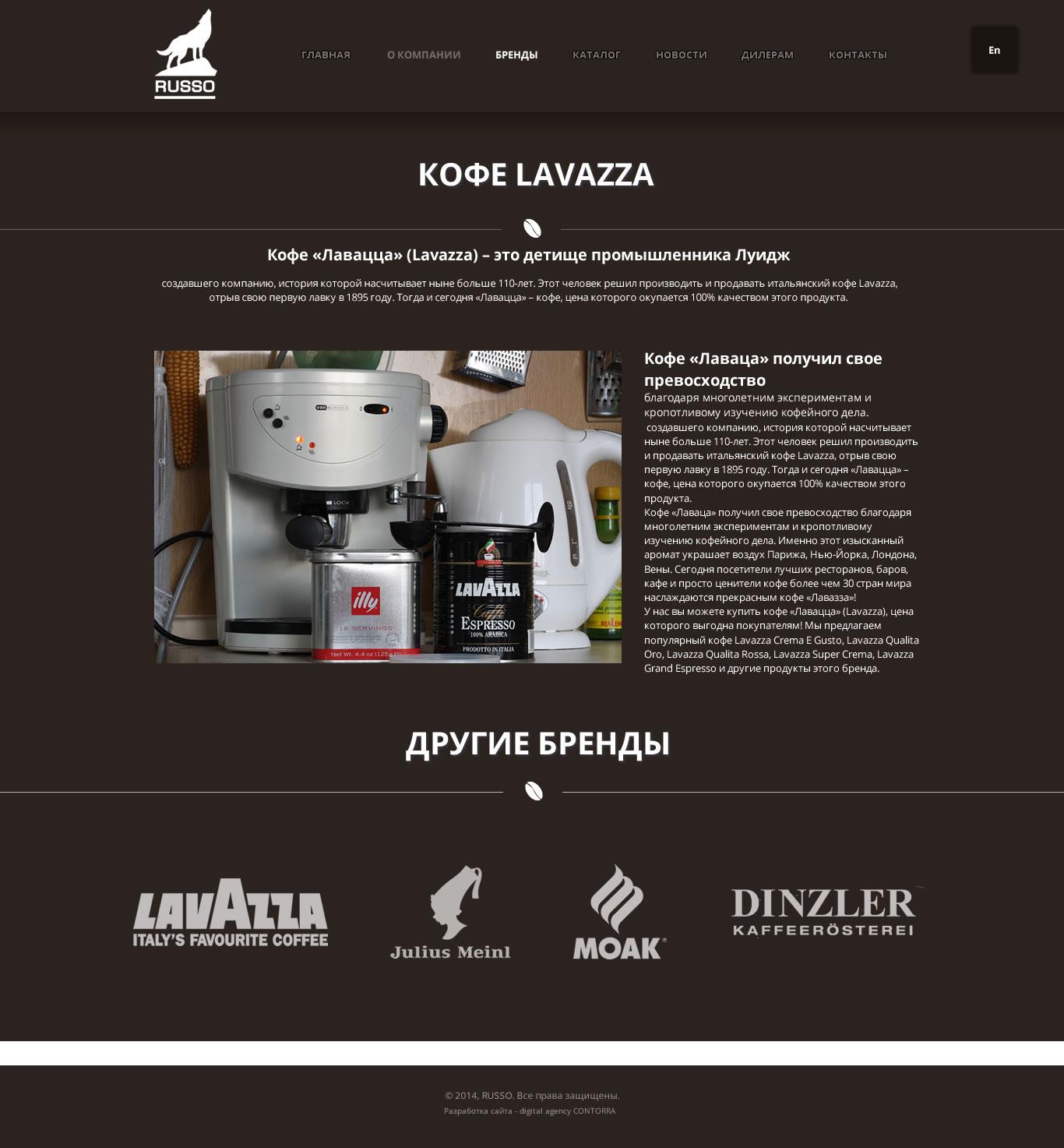Дизайн сайтов как сделать