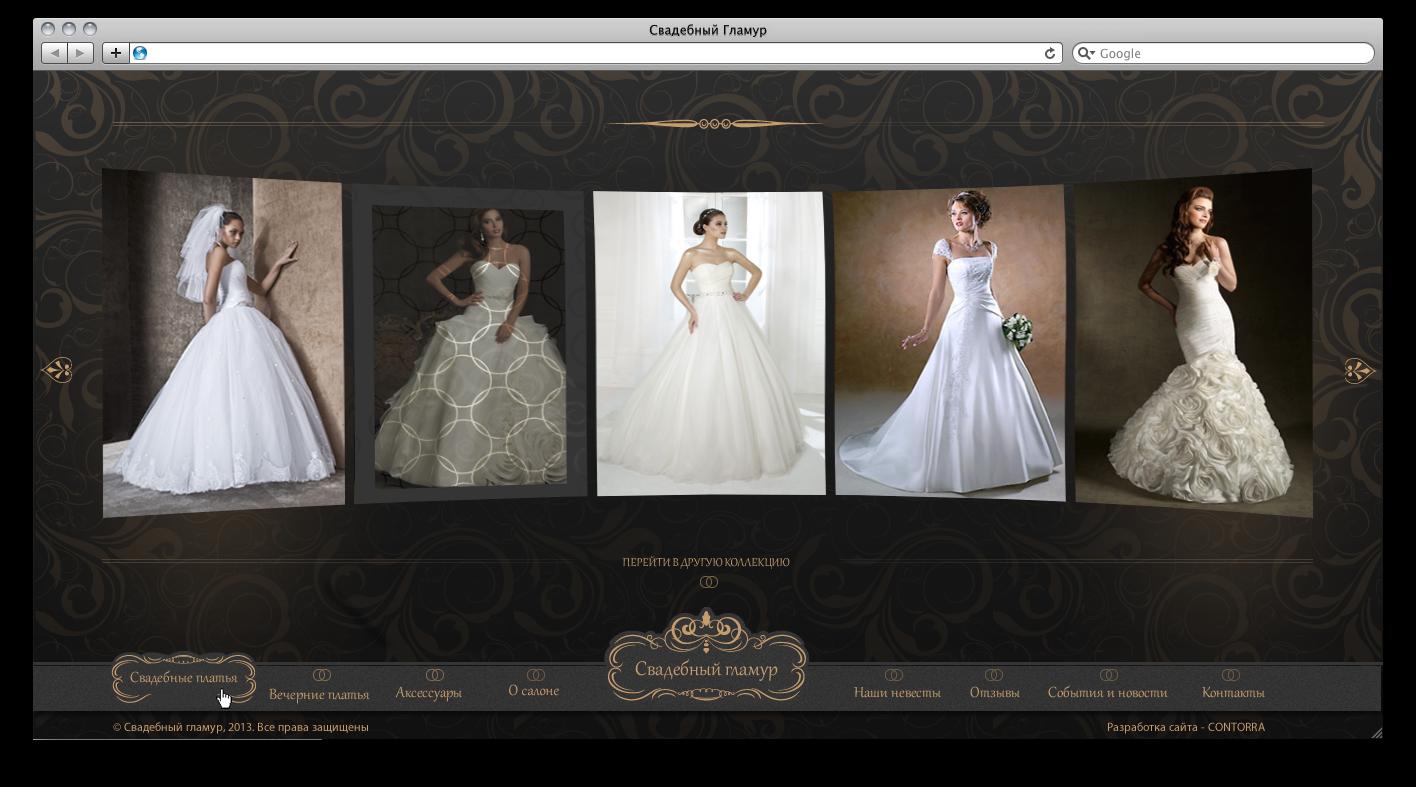 Салон-магазин свадебных и вечерних платьев в Сочи