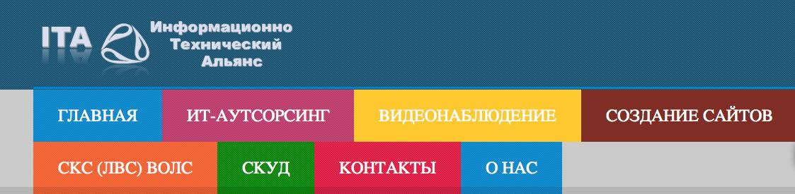фон для сайта школы: