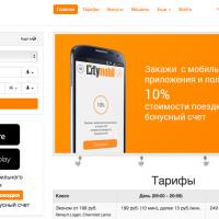 Подборка лучших сайтов такси в России и СНГ: City Mobil