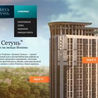 Промо-сайты жилых комплексов в России: ЖК Долина Сетунь