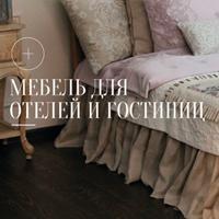 Текстильный дом Arttex Home, Сочи (дизайн сайта и заглушки)