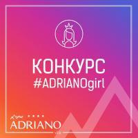 SMM for Villa Adriano 4* hotel, Krasnaya Polyana