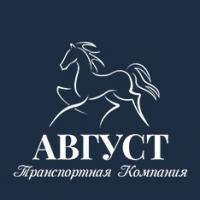 Создание сайта транспортной компании Август, Сочи