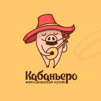 Логотип для мексиканского ресторана Кабаньеро (фейк-бренд)
