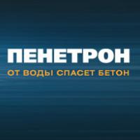Пенетрон, гидроизоляция в Сочи
