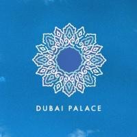 Логотип и фирменный стиль апарт-отеля Dubai Palace (ОАЭ)