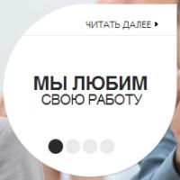 """Юридическая фирма """"Либра Лекс"""", Сочи"""