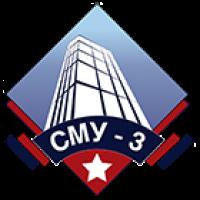 ЗАО СМУ-3, Сочи (официальный сайт)