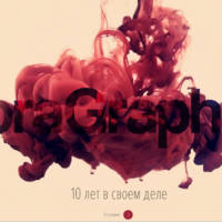 Дизайн сайта Flora Graphica, Москва