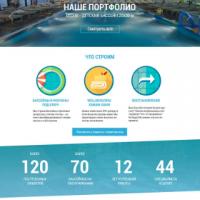 Aquaru, сауны и бассейны в Сочи: дизайн и разработка сайта aquaru.com