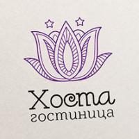 Гостиница Хоста, Сочи (дизайн логотипа)