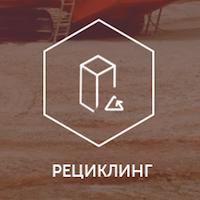 ООО Квадр, рециклинг и поставки стройматериалов (разработка сайта)