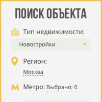Xmetra, Russian real estate portal (website redesign)