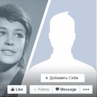 Санаторий Актёр, Сочи: брендирование аккаунтов в соцсетях