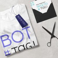 Фейковый бренд одежды #TAG