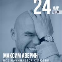 Редизайн сайта bil24.ru (Сочи)