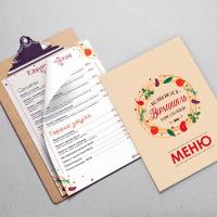 Дизайн меню для кафе-бистро Вермишель, Адлер