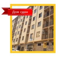 Разработка сайта Первого Агентства Недвижимости, Сочи