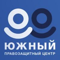 Logo and corporate identity for the Southern Center for Human Rights (Sochi)