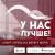 Social accounts branding for Brevis, apart hotel in Sochi