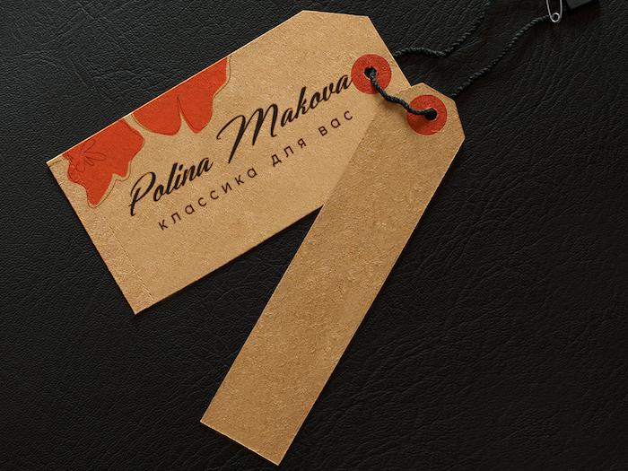 e7fa3a45827 Polina Makova  логотип Polina Makova  ценник на одежду ...