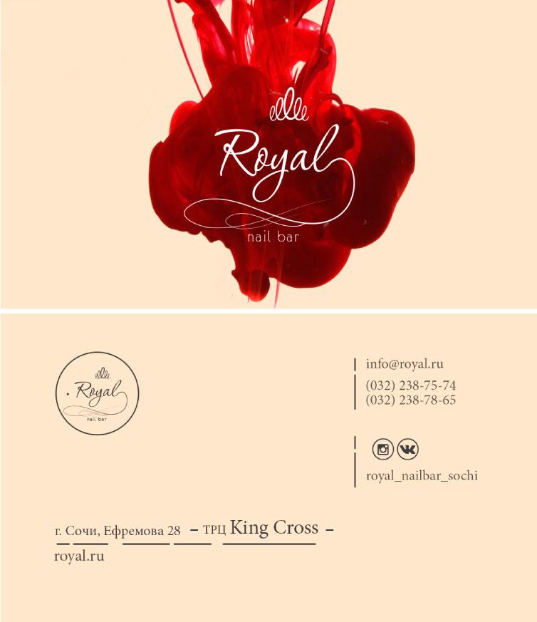 Logo And Business Card Design For Royal Nail Bar Sochi Nail Care