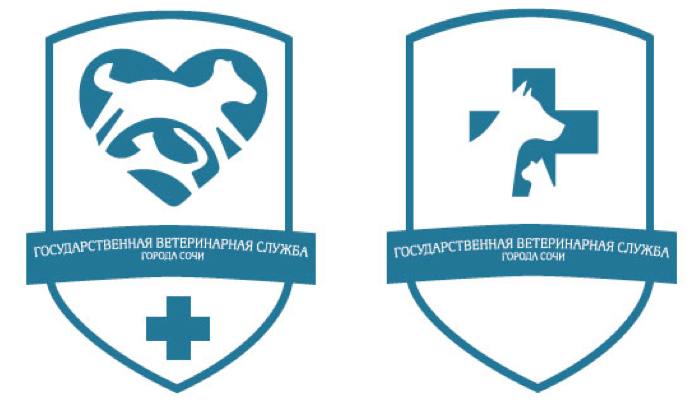 Vet service logo, #2 and 3