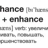 Be + enhance = Behance