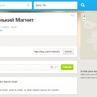 Как отметить новое место в Foursquare