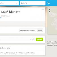 Как добавить заведение в Foursquare