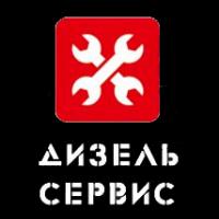 Дизель-Сервис, Воронеж (контекстная реклама)