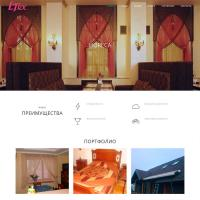 LTEX, curtains and furniture in Sochi (template website)