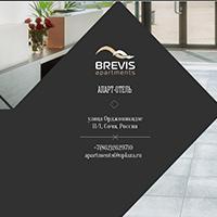 Апарт-отель Brevis (сайт + дизайн заглушки)