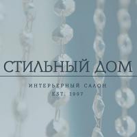 Дизайн презентации для салона текстиля Стильный Дом (Сочи)