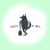 Фейк-бренд: HR-агентство Работа не walk