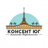 Logo design for Consent Yug (Sochi)