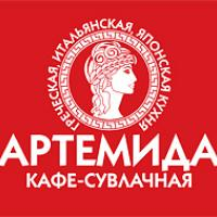 Создание сайта кафе Артемида (Адлер)