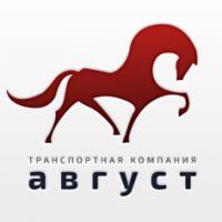 Logo design for Avgust, transport company in Sochi