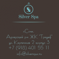 Silver SPA, студия красоты в Адлере (листовка и визитка)