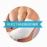 Тренажер Лаврухина