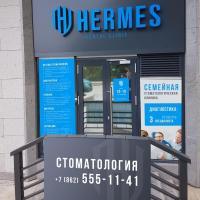 Оформление входной группы для клиники Hermes (Сочи)