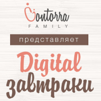 Digital breakfast (advertising design)