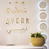 Создание сайта отеля Дубай (Адлер)