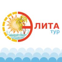 """""""Элита Тур"""", Сочи (официальный сайт)"""