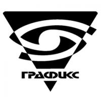 Создание сайта РПК Графикс, Сочи