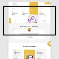 Дизайн новой главной страницы Contorra.ru